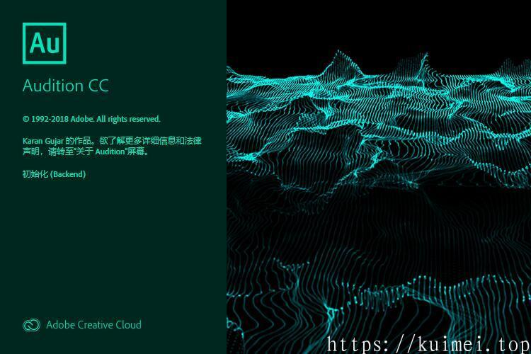 Adobe Audition CC 2019 v12.0.1 嬴政天下版