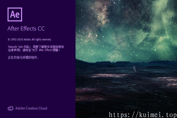 Adobe After Effects CC 2019 v16.0.1.46 嬴政天下版