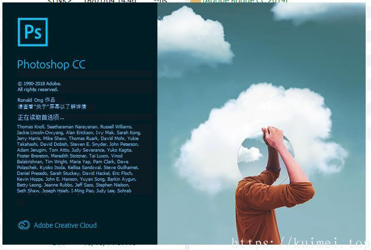 Adobe Photoshop CC 2019 for Mac v20.0.4 直装破解版