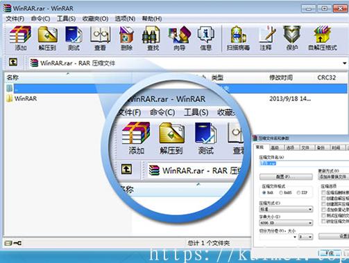 WinRAR官方正式版加序列号