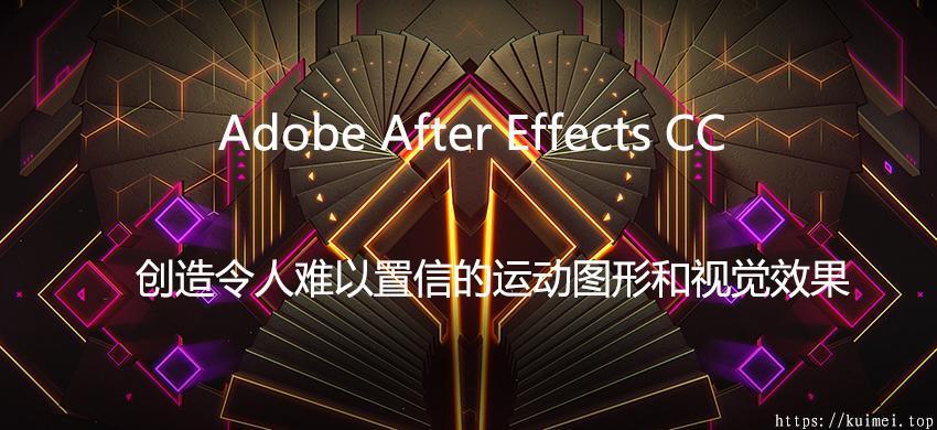 Adobe After Effects CC 2018 v15.1.2 特别破解版