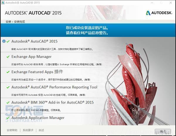 CAD 2010版本到2019版文件带注册机