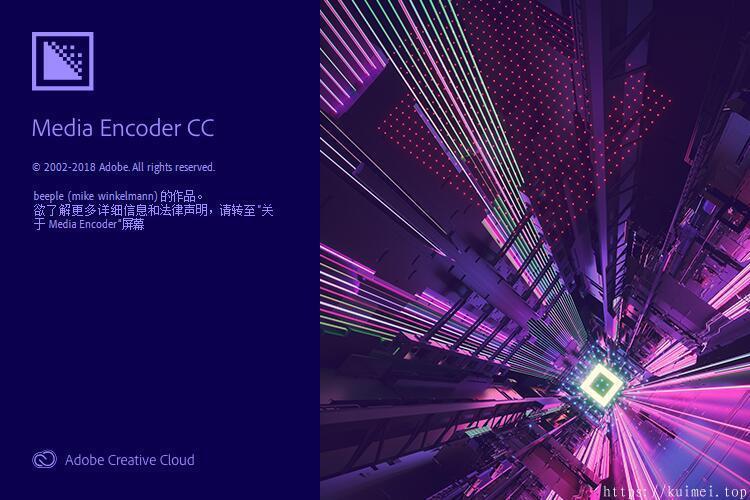 Adobe Media Encoder 2019 v13.1.0 直装破解版