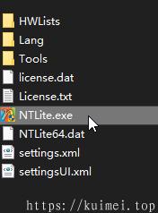 NTLite v1.8.0 中文破解版